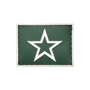 f124d0758c018 Aluno do Curso de Formação de Oficiais Gola Exército emborrachado verde com  branco